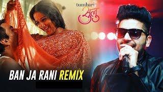 Banja Tu Meri Rani DJ Remix By Uttam Mix