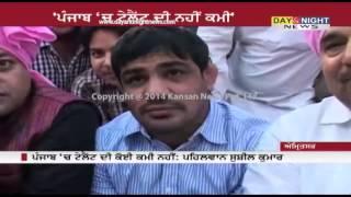 Kartar Singh Wrestling competitions   Wrestler Sushil Kumar visit   Amritsar
