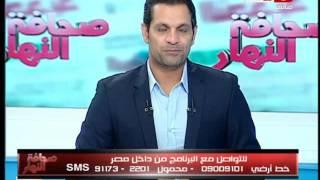 صحافة النهار | لقاء مع الناقد الرياضي بليغ ابو عايد يكشف كواليس تولي ميدو تدريب الزمالك
