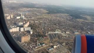 Посадка в аэропорт Шереметьево, Москва, Аэрофлот