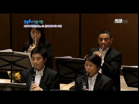 "Dvorak Symphony No 9 ""From the New World"" in E minor. Seoul Philharmonic. Myung-Whun Chung"