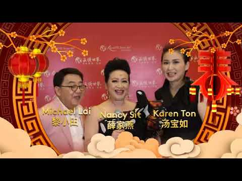 Happy Chinese New Year 2018 | Resorts World Genting & Friends