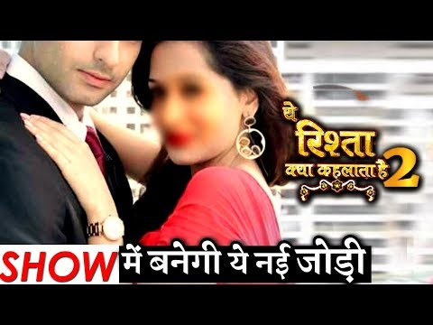 'Yeh Rishta Kya Kehlata Hai' SPIN-OFF to feature THESE 2 BIG Actors