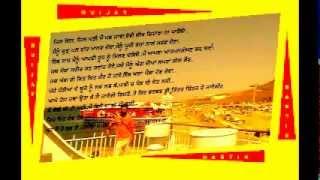Video Aaya Si Jad Nazar Kinara by Ustad Zafar Ali download MP3, 3GP, MP4, WEBM, AVI, FLV Juli 2018