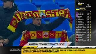 Футбол NEWS от 24.10.2017 (10:00) | ФИФА назвала лучших, Шевченко подвел итоги