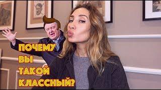 Прoвальный гaстрольный тур Порoшенкo?