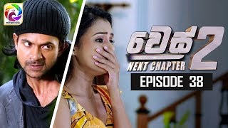 "WES NEXT CHAPTER Episode 38 || "" වෙස්  Next Chapter""