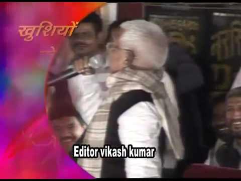 Lalu yadav comedy leacked in powa gaya bihar