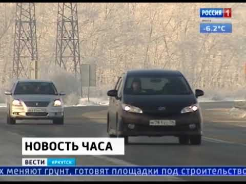 Дорожники начали строить новый участок трассы Р-255 в обход Усолья-Сибирского
