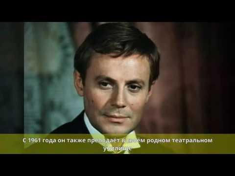 Соломин, Юрий Мефодьевич - Биография