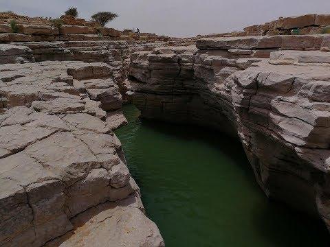 Day at The Hidden Canyon Riyadh Province