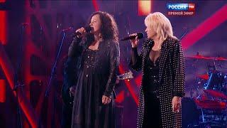 "Ирина Аллегрова и Лала Аллегрова ""Диалог"" Новая волна 2015 Сочи"