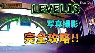 東京ディズニーシー人気アトラクション タワー・オブ・テラー 現在LEVEL...