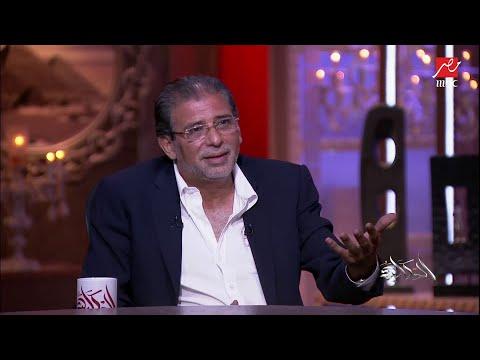 عمرو أديب لخالد يوسف: مراتك ست عظيمة.. وخالد: استحملت كتير