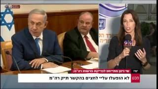 מבט - נשיא רוסיה וראש ממשלת ישראל במסיבת עיתונאים משותפת במוסקבה