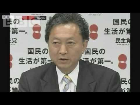 Hatoyama: Nation voted for change