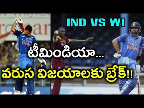 India vs Westindies 2018 2 Odi : Westindies History With Team India   Oneindia Telugu