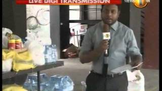 Newsfirst Lunch time Shakthi TV 1PM 28th August 2014