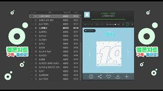 세븐틴 (SEVENTEEN ) 노래모음 추천곡 (아주 …