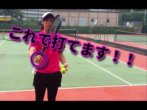 【テニスレッスン動画】プロネーションを使って打てる!フラットサーブの練習法!!