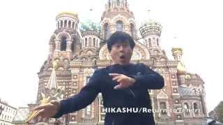 Return to Tengri of HIKAHU Album 2015 from Silence be Alive words K...