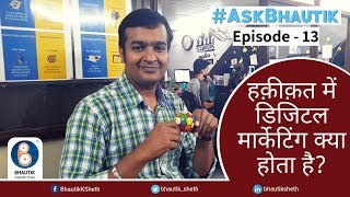 What is Digital Marketing and Social Media Target | Ask Bhautik Episode 13 (Hindi)