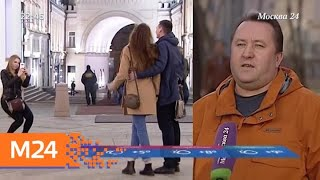 Синоптики рассказали о погоде 12 апреля - Москва 24