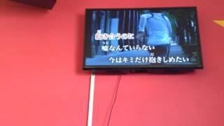 NEWSの愛のマタドールをハモってみました♪ この曲を歌っている動画をYou...