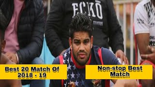 Circle Kabaddi live Match 17 july 2019 ।। Haryana sports ।। Live Kabaddi Today ।। thumbnail
