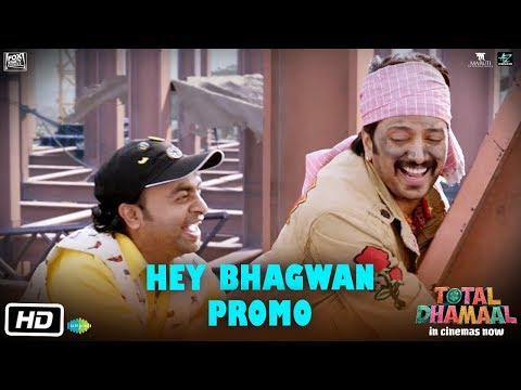 Total Dhamaal | Hey Bhagwan Promo | Riteish Deshmukh | Pitobash | Indra Kumar | In Cinemas Now