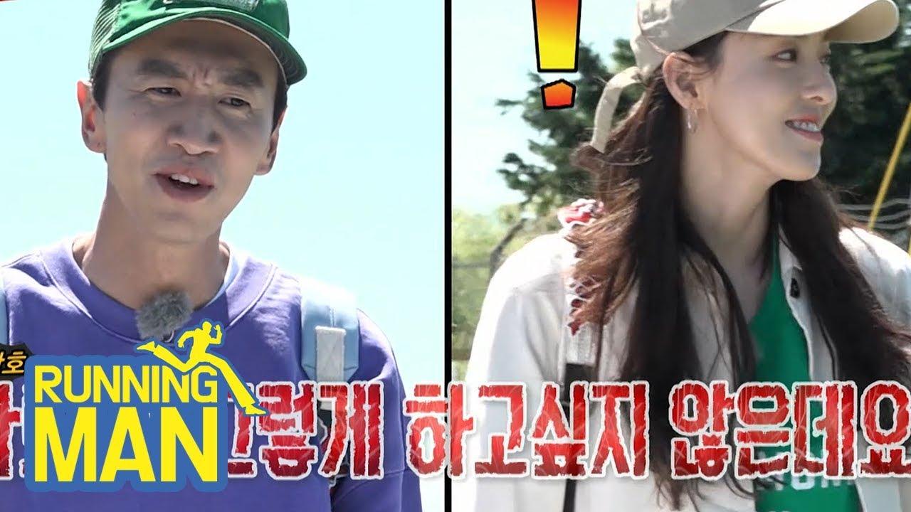 Lee Da Hee Used a Swear Word?!! [Running Man Ep 407]