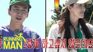 Lee Da Hee Used a Swear Word Running Man Ep 407