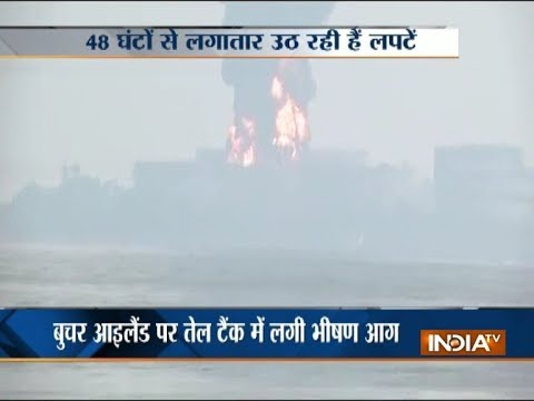 Mumbai: Oil tanker catches fire due to lightning