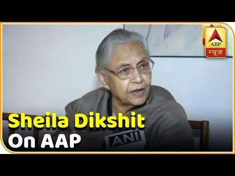 AAP Should Focus On Delhi And Their Work: Sheila Dikshit | ABP News
