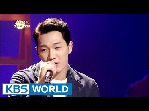 Lee Seungchul & Kim Feel - Don't Tell Me Goodbye   이승철 & 김필 - 안녕이라고 말하지 마 [Immortal Songs 2]