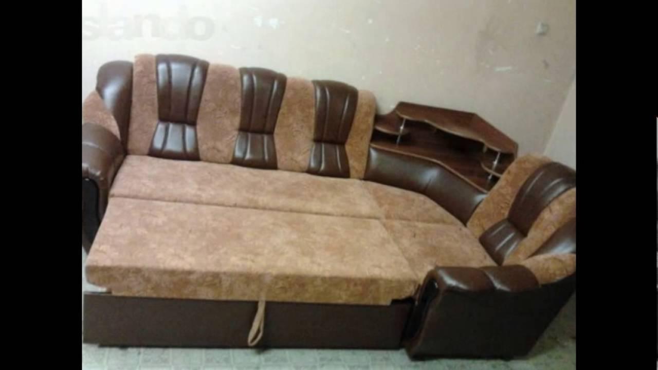 Кресло разноцветное · диван