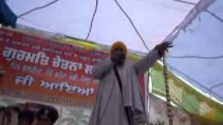 Sant Baba Baljit Singh Daduwale - Jago