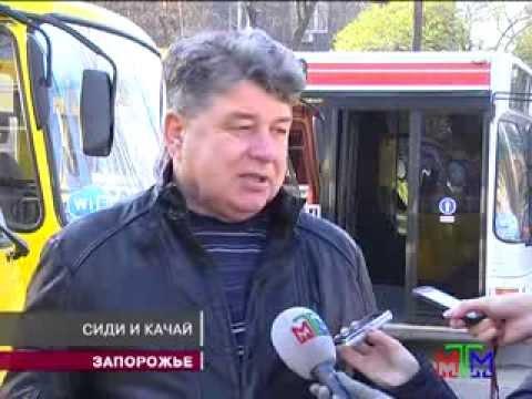 ЧаТинеТ :: Запорожский чат :: Украинский чат :: Бесплатный
