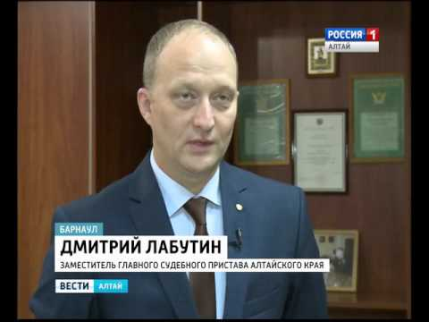 Судебные приставы повесили чужие долги на добропорядочных жителей Алтайского края