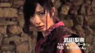 Kunoichi Ninja Girl ( 2011 ) Trailer