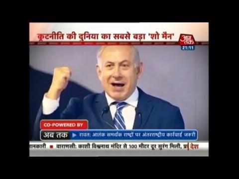 Modi, 'The Greatest Showman'; Narendra Modi Becomes Benjamin Netanyahu's Guide During Gujarat Tour