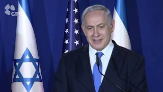 Download Video LIVE: Statements by PM Netanyahu and US Secretary of State Pompeo MP3 3GP MP4