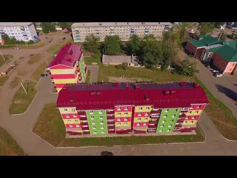 Клип о Черемхово