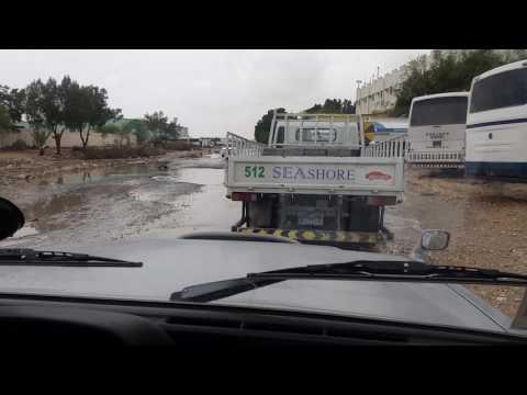 ÇöL üLkesi'nede yağmur yağar ..☺☺☺