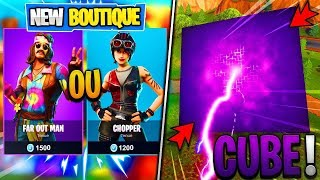 NEW SKIN IN THE SHOP - DEPLACEMENT OF 'CUBE' On FORTNITE Battle Royale!!