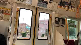 E233系HO20 快速 桜木町行き 八王子~片倉