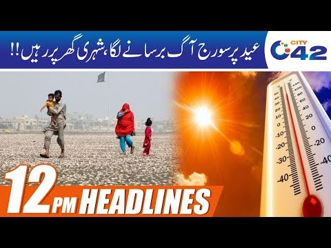 Hottest Eid Today