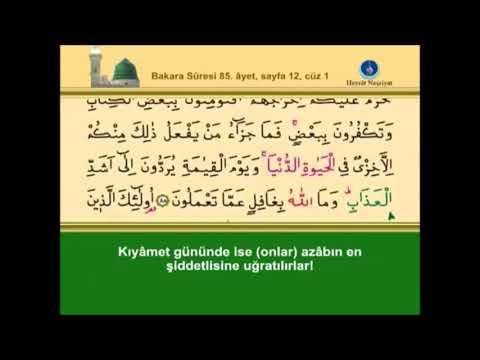 Kuran 12. sayfa hızlı okuyuşla mealli ok takipli kelime işaretli / The Holy Quran