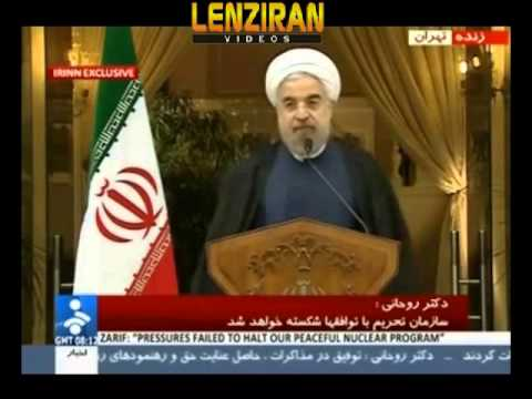 Hassan Rohani press conference after nuclear deal with 5+1 in Geneva