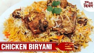 Chicken Biryani Recipe | चिकन बिरयानी कैसे बनाये | Homemade Biryani | Shudh Desi Kitchen